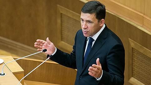 Евгений Куйвашев поддержал выборы имени для Кольцово // Губернатор изменил мнение о названии аэропорта