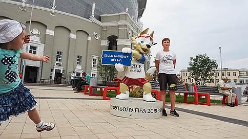 На «Екатеринбург-Арене» начали сдавать помещения для новогодних корпоративов // Без Чемпионата мира стадиону придумывают новый функционал