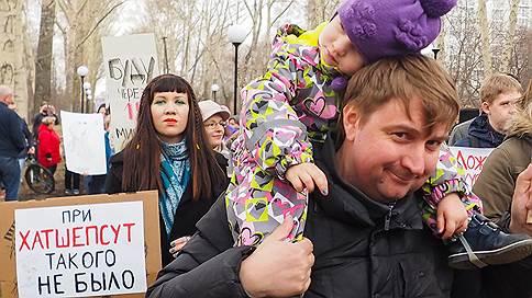 Шуточное шествие «монстрация» в Екатеринбурге пройдет на Вторчермете