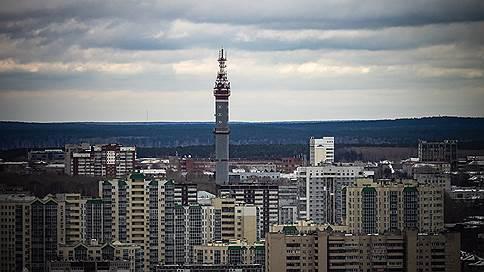 Четыре города Свердловской области стали участниками проекта «Умный город» Минстроя РФ