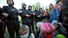 СКР проверил действия Росгвардии во время протестов в сквере в Екатеринбурге