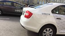 Екатеринбург вошел в пятерку рейтинга по частоте коротких поездок на такси
