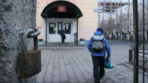 В Екатеринбурге шесть школ не готовы к учебному году