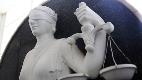 В Екатеринбурге осужден экс-директор БТИ за хищения более 24,5 млн рублей