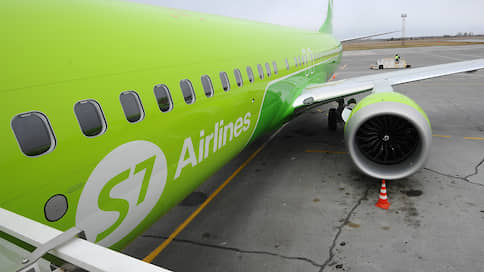 Рейс S7 Airlines Москва—Надым вынужденно сел в Сургуте из-за тумана