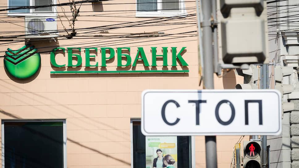 кредит 2 млн рублей сбербанк