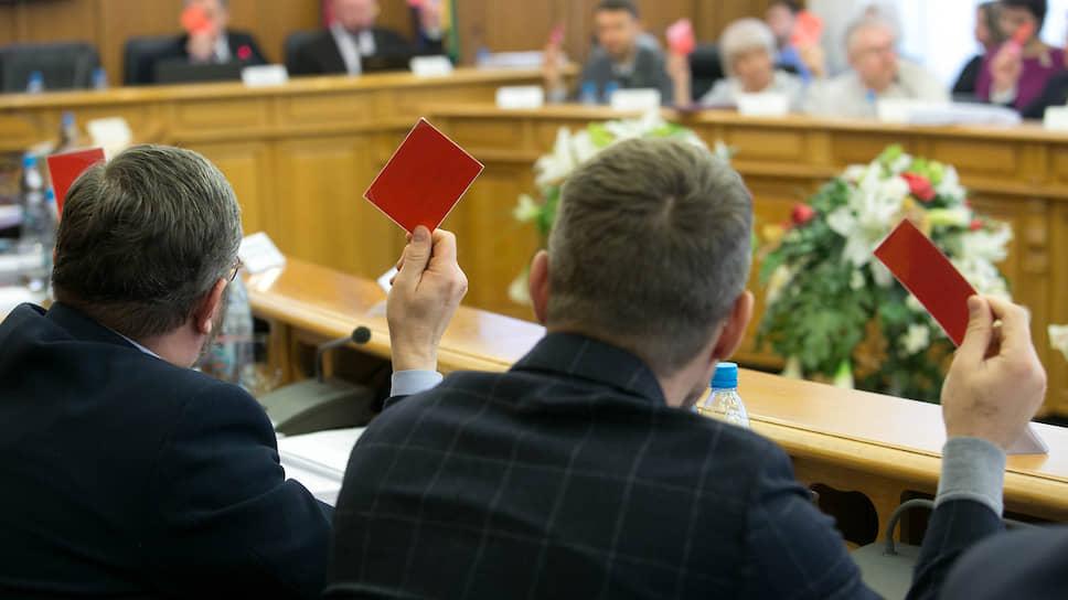 Депутаты гордумы Екатеринбурга предлагают снизить налоговую ставку для физлиц до 0-0,1%