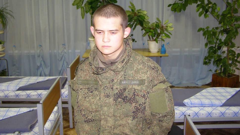 Подозреваемый в убийстве, рядовой Рамиль Шамсутдинов