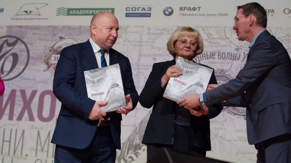 Слева направо: Валерий Чайников, Людмила Бабушкина, Сергей Плахотин