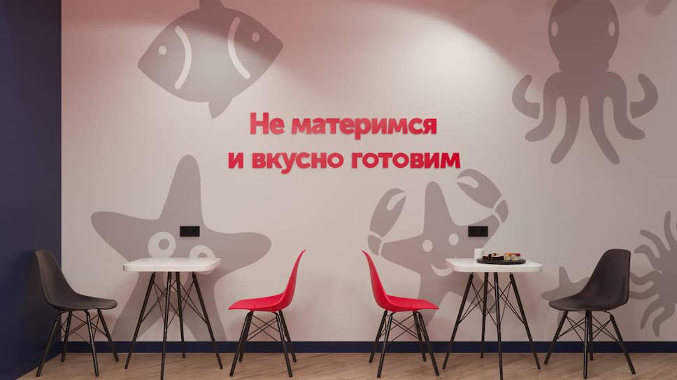 """Доставка суши """"Ёбидоёби"""" откроется в Екатеринбурге до конца года"""