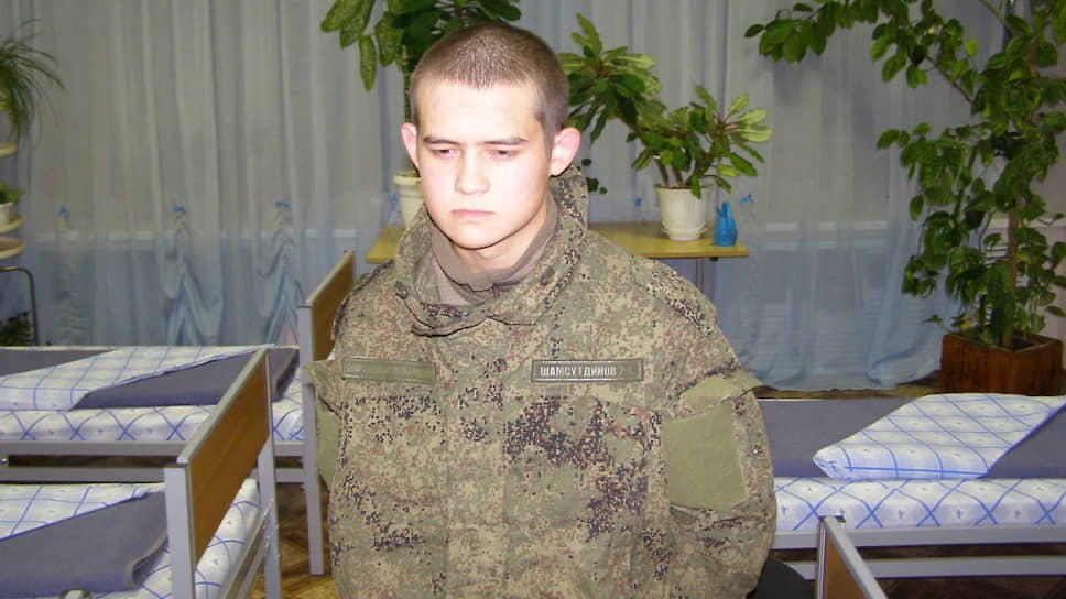 Подозреваемый, рядовой Рамиль Шамсутдинов