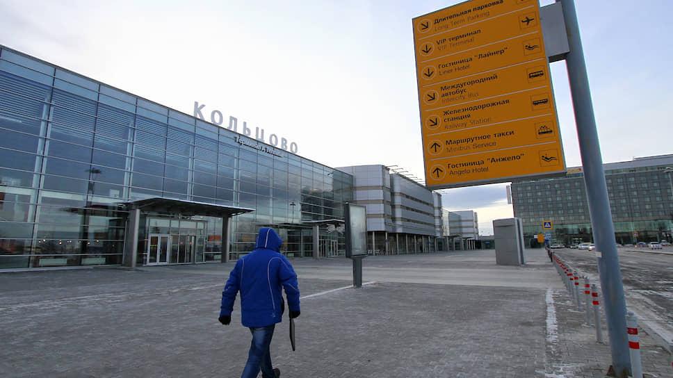 Привокзальная площадь аэропорта Кольцово