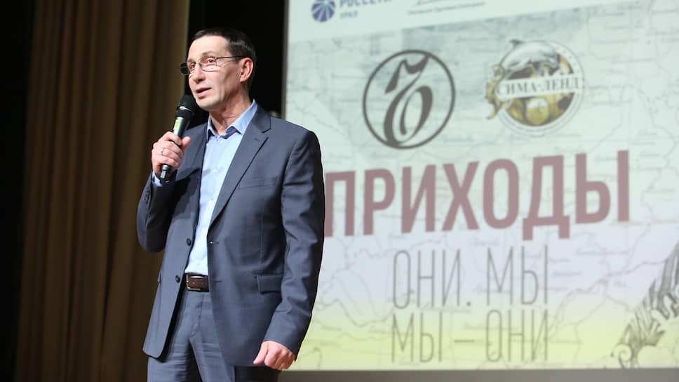 Сергей Плахотин на презентации книги «Приходы. Культурные волны Урала»