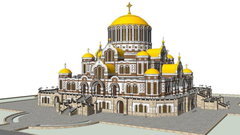 Проект храма в честь Софии Премудрости
