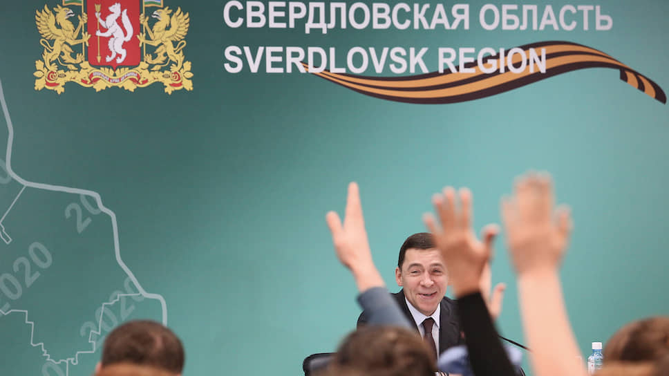 Губернатор Свердловской области Евгений Куйвашев во время ежегодной пресс-конференции.