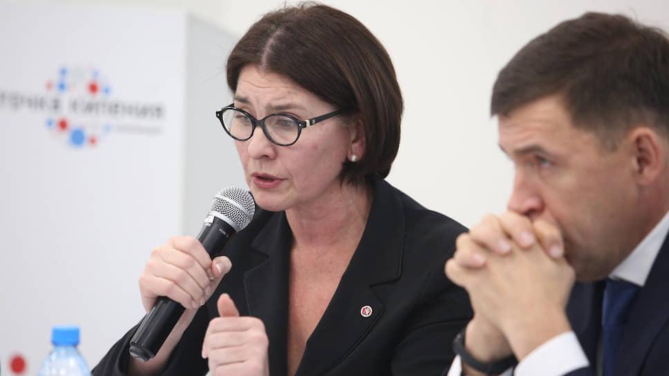 Уполномоченный по защите прав предпринимателей в Свердловской области Елена Артюх (слева)