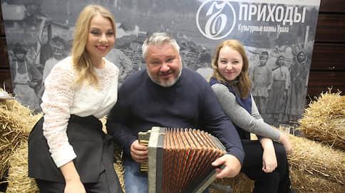 Антон Баков обжалует отказ Свердловского облсуда в принятии заявления о переименовании региона
