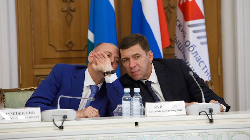 Президент СОСПП Дмитрий Пумпянский (слева) и губернатор Свердловской области Евгений Куйвашев (справа)