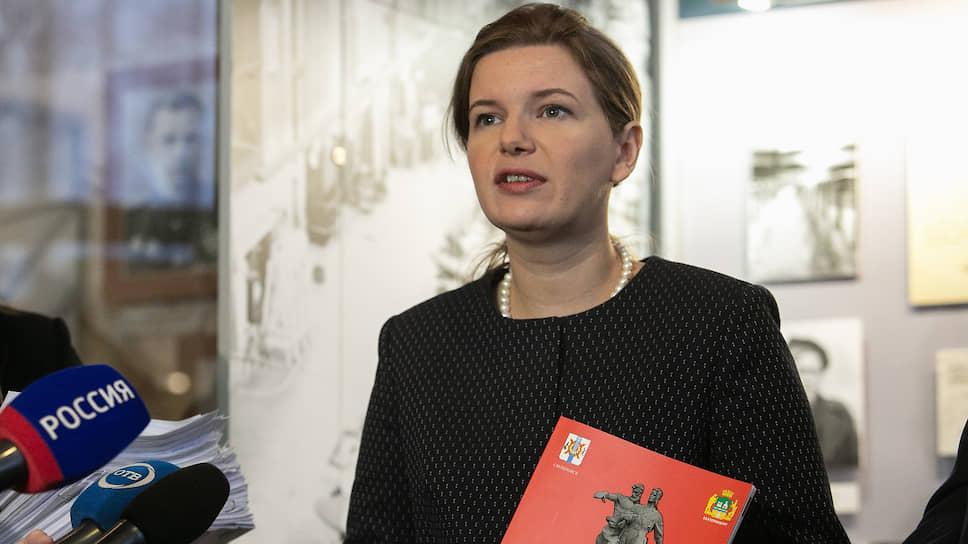 Заместитель главы Екатеринбурга по связям с общественностью Екатерина Куземка