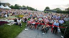Венский фестиваль музыкальных фильмов пройдет в Екатеринбурге с 1 по 24 июля