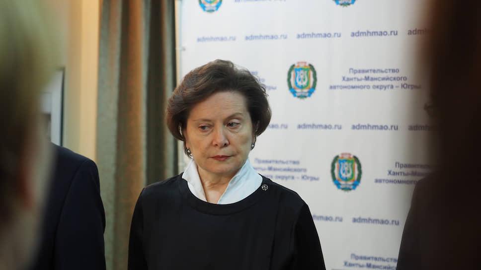 Губернатор Ханты-Мансийского автономного округа-Югры Наталья Комарова
