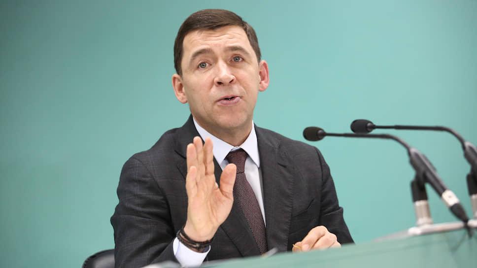 Губернатор Свердловской области Евгений Куйвашев