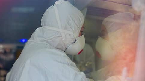 Екатеринбургская лаборатория получила статус референс-центра  / Подтверждать анализы на коронавирус можно будет не отправляя их в Новосибирск