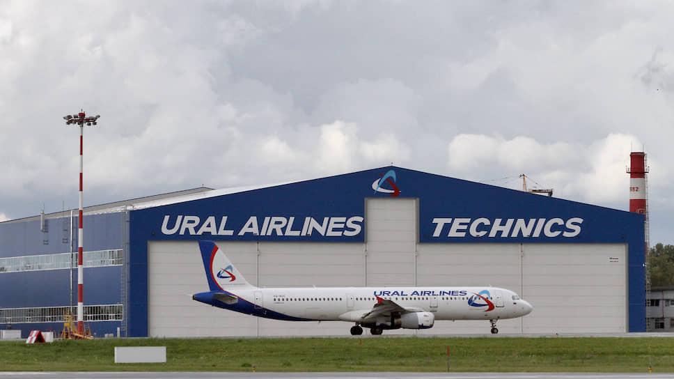 Росавиация отменила рейсы «Уральских авиалиний» по возврату туристов из Индии / Сейчас авиакомпания занимается другими вывозными рейсами