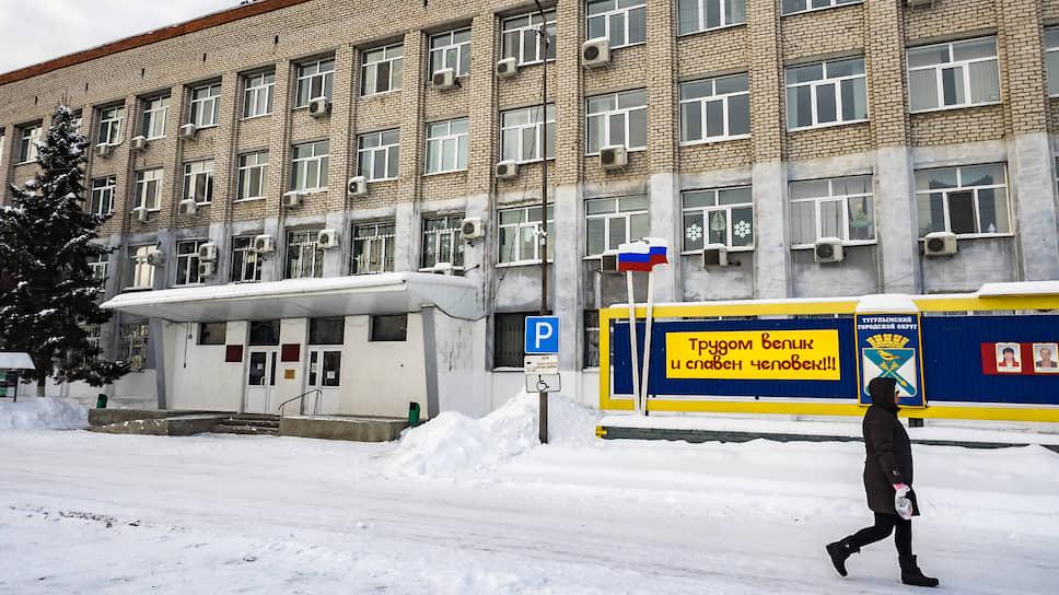 Администрация Тугулымского городского округа