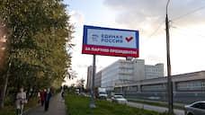 «Единая Россия» будет рассматривать решения мэрии Екатеринбурга перед их отправкой в думу