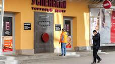 В Свердловской области откроются ТЦ, рестораны и магазины