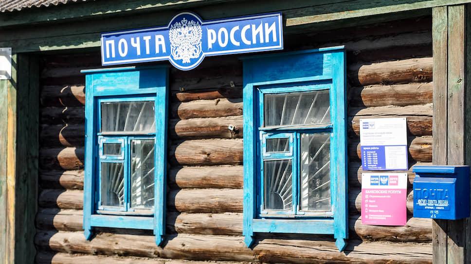 Отделение Почты России в Камышлове