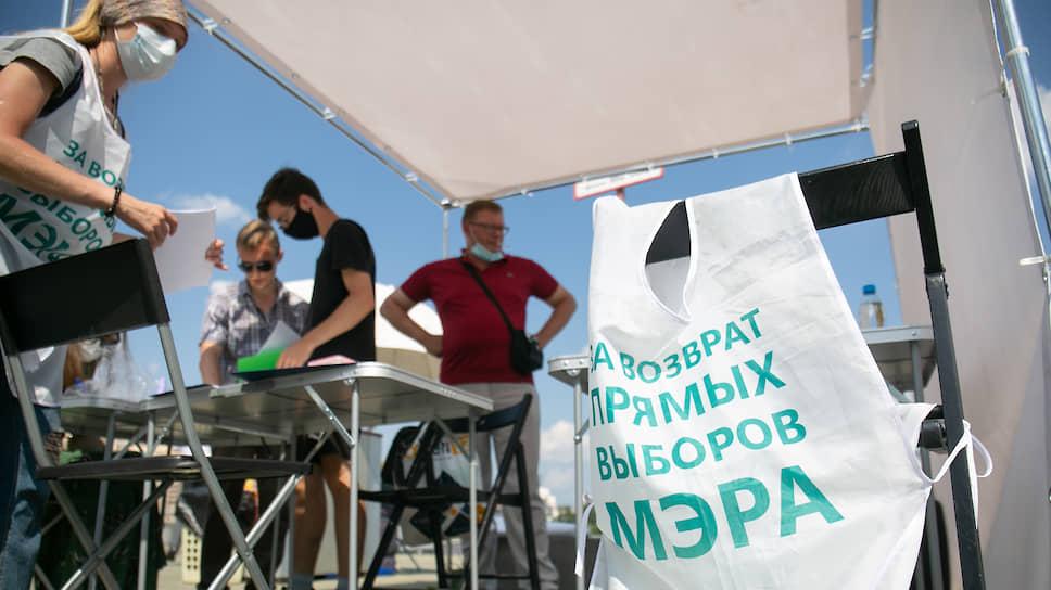 Сбор подписей за возврат прямых выборов мэра в Екатеринбурге