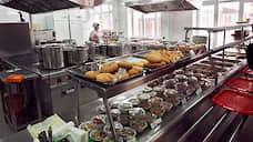 Апелляция подтвердила организацию картеля на свердловском рынке школьного питания
