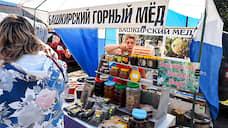 Власти Екатеринбурга возобновили проведение ярмарок по выходным
