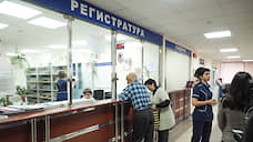 В Екатеринбурге возобновили плановые приемы пациентов в поликлиниках