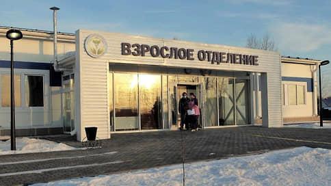 В тюменском поселке открыли новую поликлинику с детским и взрослым отделениями