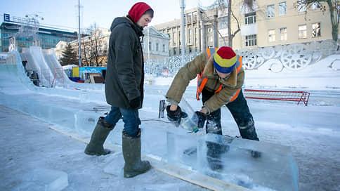 Мэр Екатеринбурга подписал постановление о строительстве ледового городка