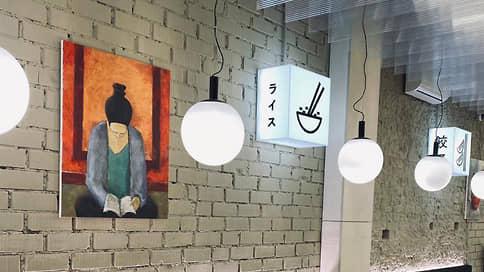 Екатеринбургский ресторатор откроет японское бистро в центре города