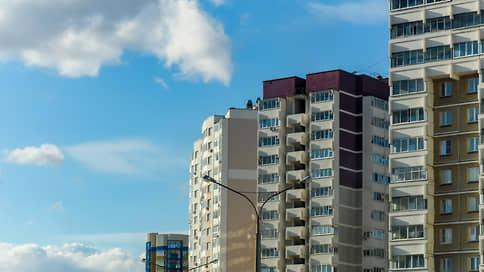 Депутаты Екатеринбурга установили новые налоговые ставки для физлиц // Для недвижимости до 300 млн рублей ее снизились на 0,1%