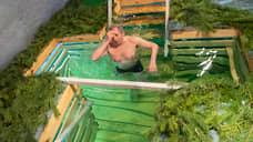 В Свердловской области из-за COVID-19 сократили число купелей на Крещение