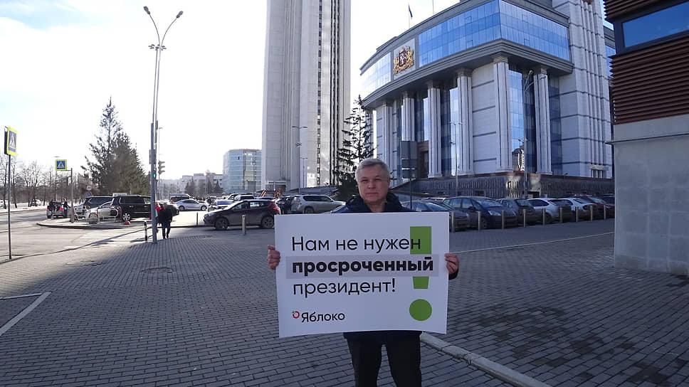 Председатель Свердловского регионального отделения партии «Яблоко» Сергей Хоренженко
