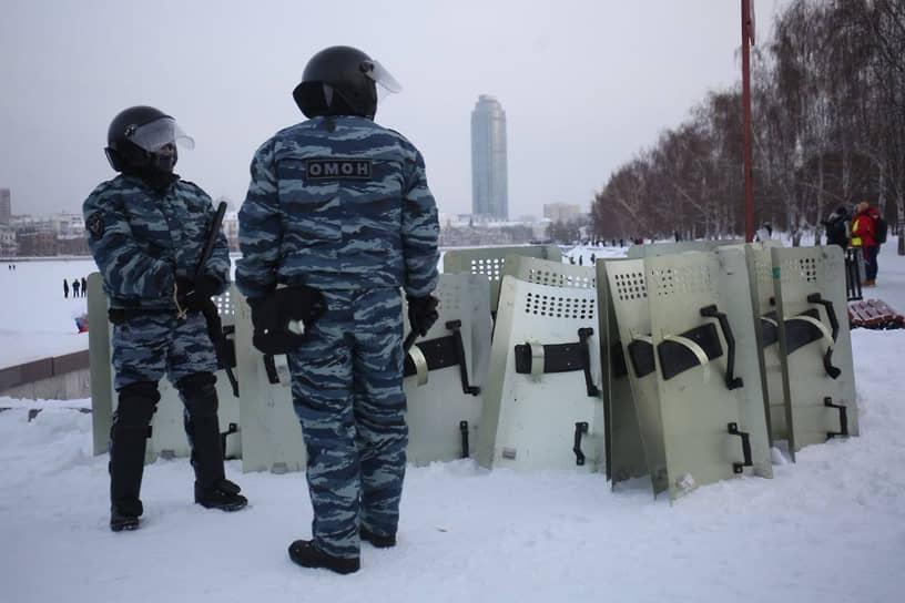 Сотрудники ОМОН во время несанкционированной акции в поддержку Алексея Навального в Екатеринбурге