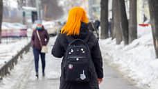 Социологи УрФУ: пандемия усилила тревожность у 88% опрошенной молодежи