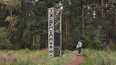 В Екатеринбурге представили первый этап проекта развития Юго-Западного лесопарка