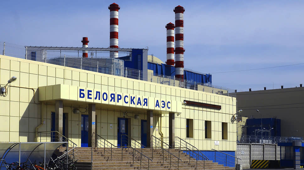Белоярская АЭС. Четвертый энергоблок БН-800.