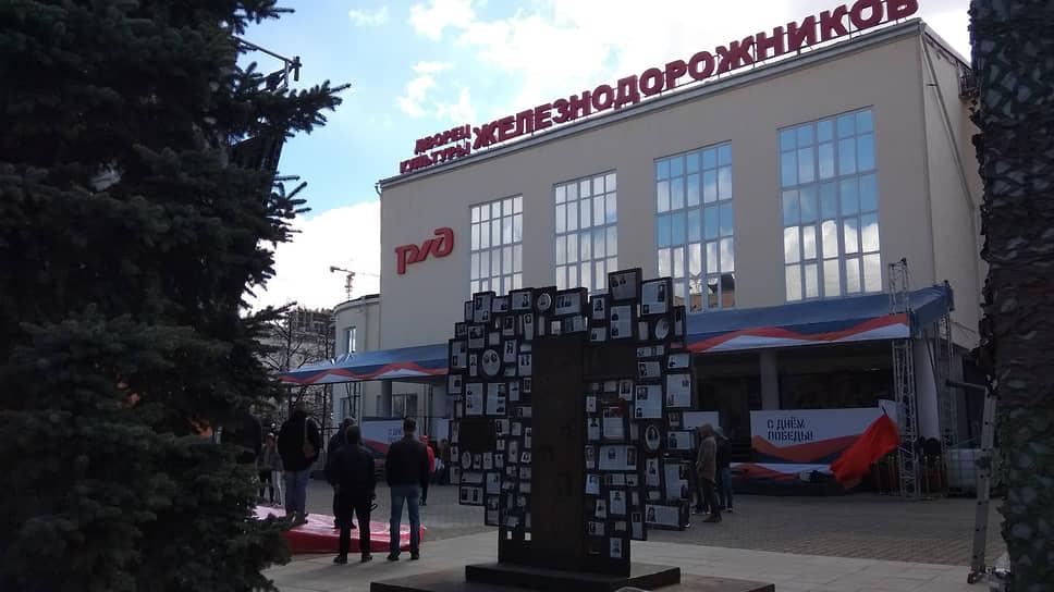 Дворец культуры железнодорожников в Екатеринбурге