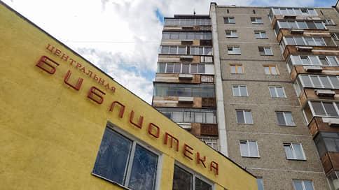 В Свердловской области для швей, мыловаров и библиотек будет введена патентная система налогообложения