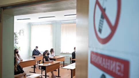 Куйвашев поручил проверить безопасность школ после теракта в Казани