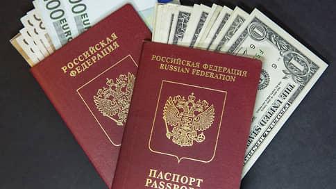 В Екатеринбурге возобновил работу визовый центр Болгарии